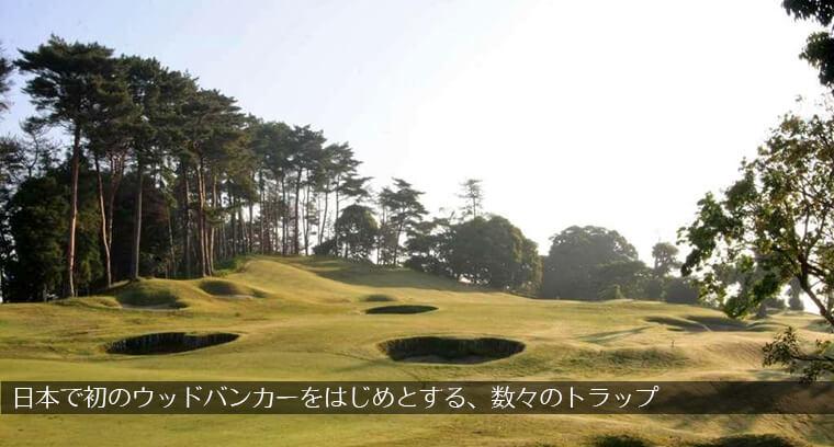 「セベバレステロスゴルフクラブ」の画像検索結果